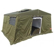 Neelam Tent