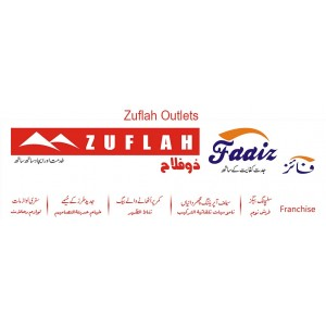 Zuflah Outlets